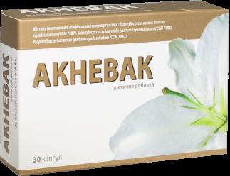 Акневак
